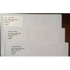 Набор этикеток на конверты для адресных рассылок 70х40