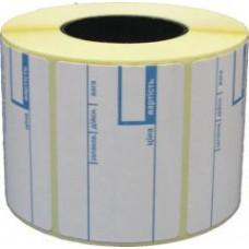 Термоэтикетка Эко 58х40, намотка 700 шт, весовая с припринтом (сетка)